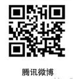 腾讯微博.png